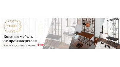 """Внимание, продлена акция от фабрики мебели """"TENERO""""! по 21.10.21 действует скидка -20%"""