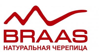 Скидка на все товары TM Braas