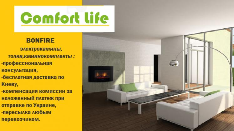 Бесплатная доставка по Киеву или компенсация затрат на пересылку по Украине!
