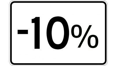 -10% на все полотенцесушители