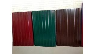 скидка 32% профнастил универсальный 0.3 мм коричневый/вишневый/зеленый