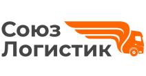 ООО Союз Логистик