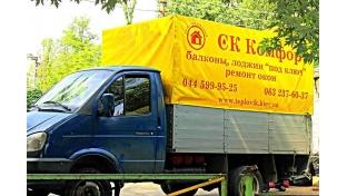 При заказе товаров на сумму свыше 10000 грн. - доставим по Киеву бесплатно!