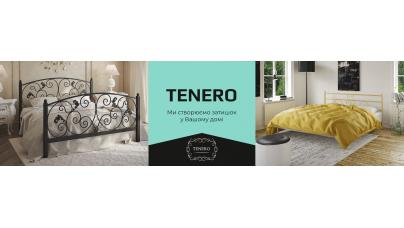 TENERO знижка на всю продукцію фабрики 10%