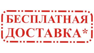 Бесплатная доставка электрокаминов по Украине !!!