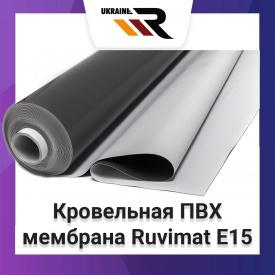 ПВХ мембрана Ruvimat E15 кровельная 1,5 мм