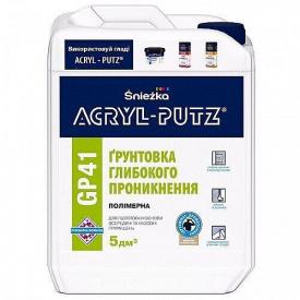 Грунтовка глубокопроникающая Sniezka Acryl-putz 5 л
