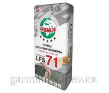 Суміш легковирівнююча Anserglob LFS 71 (10-80мм) 25 кг