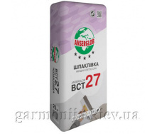 Шпаклівка Anserglob BCT 27 цементна 20 кг