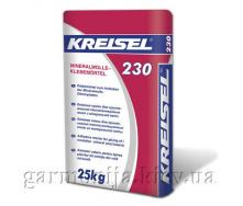 Клей для приклеивания минваты Kreisel 230 25 кг