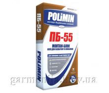 Клей для газоблока Полимин ПБ-55 Монтаж-Блок 25 кг