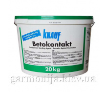 Грунтовка адгезійна Knauf Betokontakt 20 кг