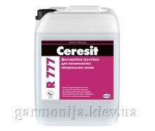 Грунтовка для всмоктуючих поверхонь Ceresit R 777 10 л