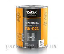 Грунтовка для металла Rolax ГФ-021 Черный 0,9 кг