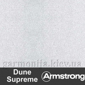 Плита Armstrong Dune Supreme Board 600х600х15мм