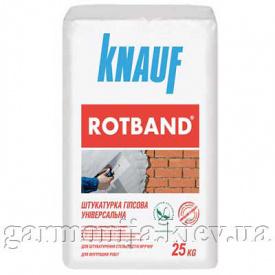 Гіпсова Штукатурка KNAUF Rotband 30 кг
