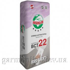 Штукатурка финишная Anserglob BCT 22 цементная 25 кг