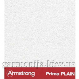 Плита Armstrong Prima Plain Board 600х600х15мм