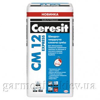 Клей для плитки Ceresit CM 12 EXPRESS 25 кг