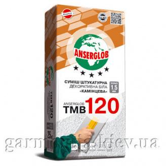 Декоративна Штукатурка Anserglob TMB 120 Баранець 1,5 мм Білий