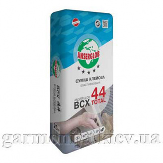 Клей эластичный Anserglob BCX 44 Total 25 кг