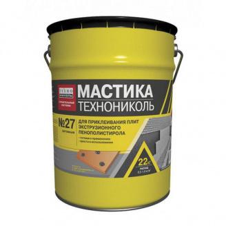 Мастика для приклеивания XPS Технониколь №27 22 кг