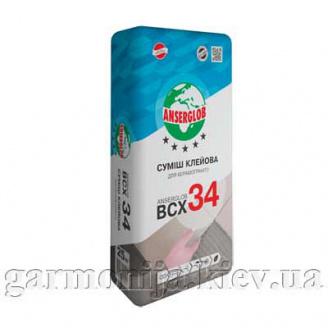 Клей для керамогранита Anserglob BCX 34 25 кг