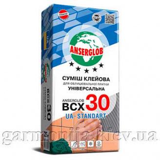 Клей для плитки Anserglob BCX 30 25 кг