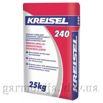 Клей для армирования минваты Kreisel 240 25 кг