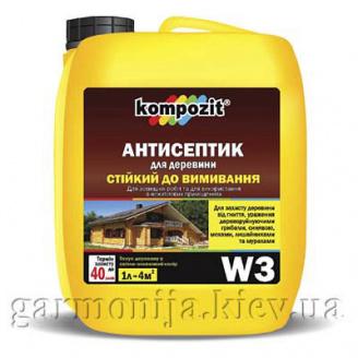 Антисептик трудновымываемый W3 Kompozit 10 л