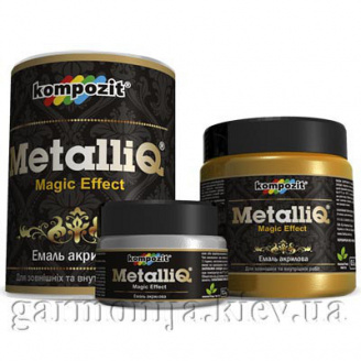 Эмаль акриловая METALLIQ Kompozit 0,9 кг Красное золото