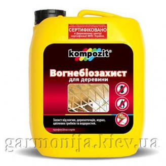 Огнебиозащита для древесины Kompozit 20 л Бесцветный