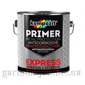 Грунтовка антикоррозионная EXPRESS Kompozit 12 кг Светло-серый