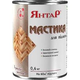 Мастика для пола прозрачная Янтарь 0,6 кг