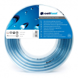 Многоцелевой неармированный шланг CellFast 12,5х2мм 5