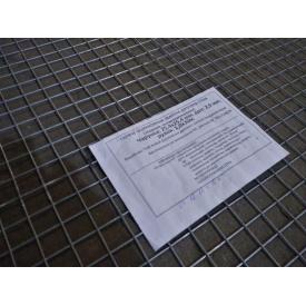Сетка сварная 25х25х2,0 (уценка) оцинкованная ТМ Казачка с повышенной защитой от коррозии