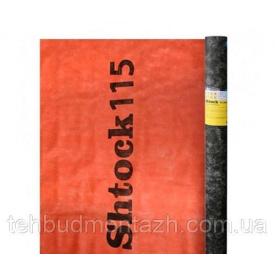 Мембрана Супердифузная SHTOCK плотность 115 г/м2 75 м2