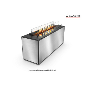 Напольный биокамин Render-m3 Gloss Fire (render-m3)