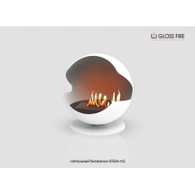 Напольный биокамин Sfera-m2 Gloss Fire (sfera-m2)