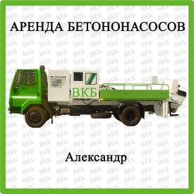 Аренда стационарного бетононасоса 50-70 м3/ч