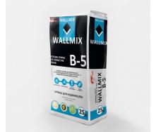 Кладочна суміш Wallmix B-5