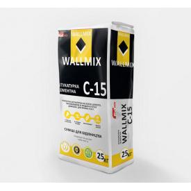Штукатурка цементна Wallmix С-15
