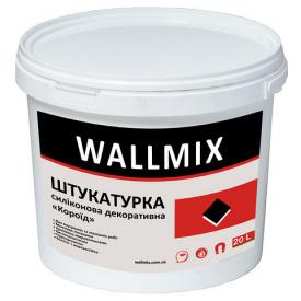 Штукатурка силиконовая декоративная короед Wallmix SR 5