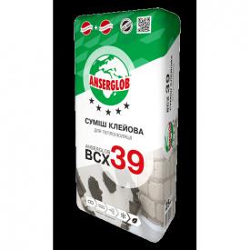 Клей для теплоизоляции ANSERGLOB BCХ 39 (25кг)