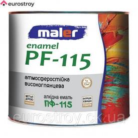 Емаль ПФ-115 MALER коричнева 2,8 кг