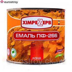 Эмаль ПФ-266 красно- коричневая 2,8 кг Химрезерв