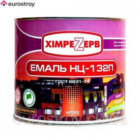 Эмаль НЦ-132 Панцирь серая 2 кг Химрезерв