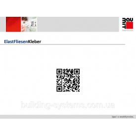 Клеевая смесь для грессовой плитки Baumit Elast-FliesenKleber