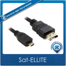 HDMI-miсro HDMI кабель Atcom 3 м