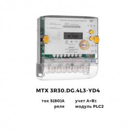 Трехфазный счетчик электроэнергии MTX 3R30.DG.4L3-YD4 прямого включения